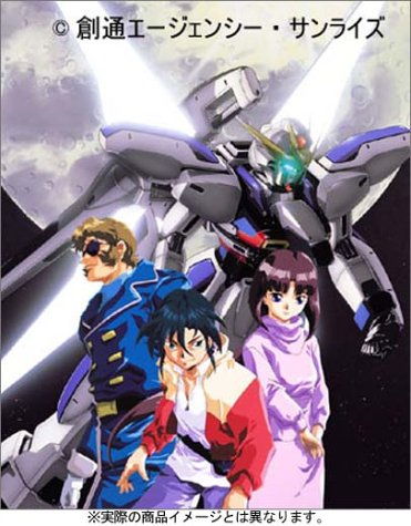 After War Gundam X DVD memorial box limited edition (DVD)