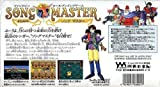 Song Master - SUPER FAMICOM (Japanese Import Video Game)