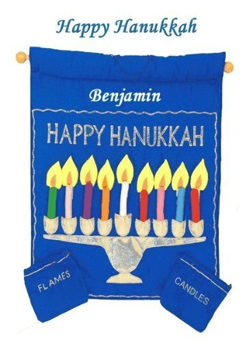 Pockets of Learning Personalized Hebrew Hanukkah Menorah Wall Hanging, Holiday Décor, Jewish Fabric Advent Calendar, Chanukah Cloth -