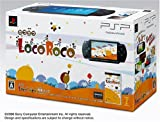 Sony Playstation Portable Loco Roco Bundle Black (Japan Import)