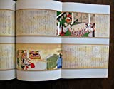 Brocade Tapestries - Tale of Genji Scroll (Minamoto Genji Monogatari Nishikiori Emaki)