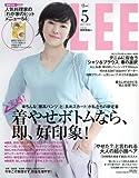 LEE(リー) 2017年 05 月号 [雑誌]