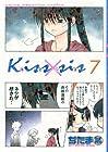 Kiss×sis 第7巻