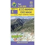 Exo Mani 1 : 20 000: Topografische Wanderkarte 8.10. Verga - Kardamyli - Trachila