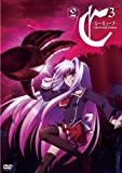 C3 (Cube*Cursed*Curious) - Vol.2 [Japan DVD] KIBA-1920