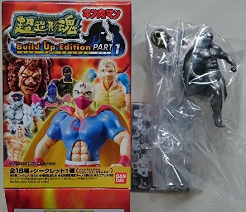 Super Modeling Soul Kinnikuman build-up edition PART1 Kinnikuman 2nd color