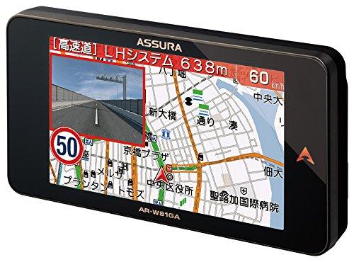 セルスター レーダー探知機 AR-W81GA 日本製 3年保証 GPSデータ更新無料 無線LAN フルマップ OBDII対応<br />