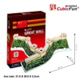GREAT WALL OF CHINA (World's Great Architecture) - 55 Piece 3D Puzzle