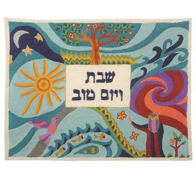Yair Emanuel Challah Cover | Hand Embroidered | The Creation Design (CHE-29)
