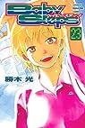 Baby Steps, tome 23 par Katsuki