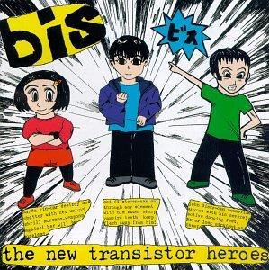 Buy capitol new transistor heroes
