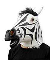 KINGMYS® Fantastic Creepy Whimsy Halloween Costume Party Latex Horse Head Mask Unicorn Mask Halloween Mask  Zebra Mask (Zebra Mask)