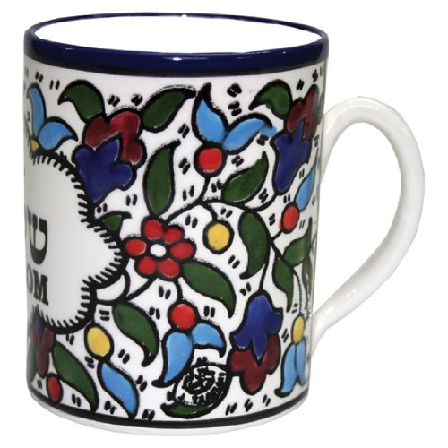 (Shalom/Peace with Pigeon Armenian ceramic Cup - Meduim (3.2 inches or 8 cm))