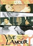Vive l'Amour (Widescreen)