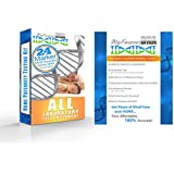 My Forever DNA (At-Home) Paternity Testing Kit *Greatest Accuracy Guaranteed!* *24 DNA Marker Test*