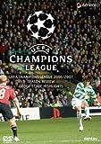 UEFAチャンピオンズリーグ2006/2007 グループステージハイライト [DVD]