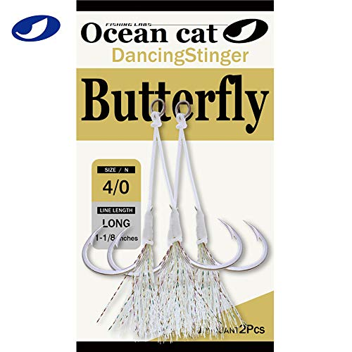OCEAN CAT Assist Hooks Butterfly Glow Jigging Jigs Slow Fast Fall Hooks Size 2/0,3/0,4/0,5/0 (4/0-10 Packs)