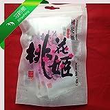 Ejiaogao E Jiao Gao Guyuangao Gu Yuan Gao Tao Hua Ji Ass Gelatin Cake Donkey Hide Glue Cake 桃花姬 阿胶糕 固元膏 1bag(40g)