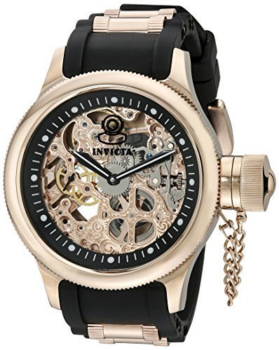 Invicta Men's 1090 Russian Diver Rose Gold-tone Stainless Steel Skeleton Watch by Invicta