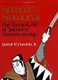 Sword of the Samurai, George R. Parulski, 0873643321