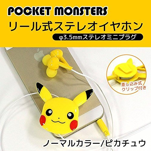 Pocket monster reel earphones normal color Pikachu