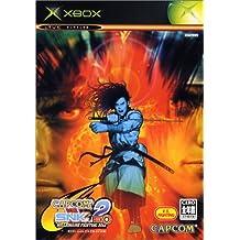 Capcom vs. SNK 2 EO [Japan Import]