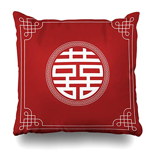 Ahawoso Throw Pillow Cover Circle Red Wedding Double Happiness Character Pattern Oriental Asia Marry Decorative Pillow Case 16x16 Inches Square Home Decor Pillowcase (Square Chinese Red Envelopes)