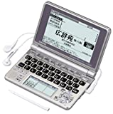 CASIO Ex-word Electronic dictionary XD-SP6600 100 contents (Japan Import)
