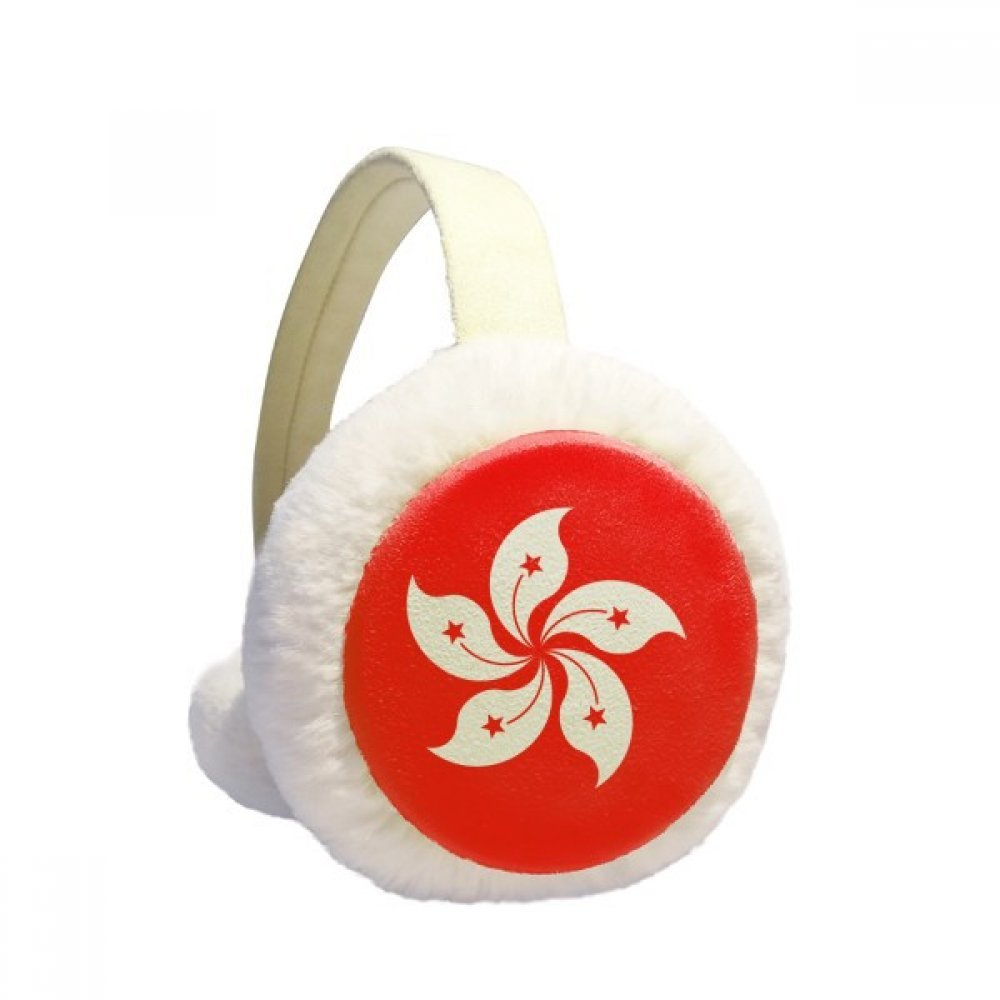 China Hong Kong Regional Flag Winter Earmuffs Ear Warmers Faux Fur Foldable Plush Outdoor Gift