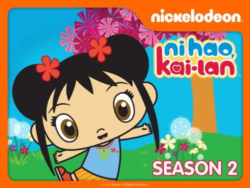 Amazon Com Ni Hao Kai Lan Season 2