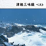 V.A. - Tsugaru Jamisen Best [Japan CD] KICW-5688