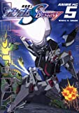 Mobile Suit Gundam SEED DESTINY (5) (Anime Comics) (2005) ISBN: 4063101975 [Japanese Import]