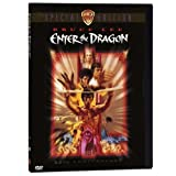 Enter the Dragon: 25th Anniversary Special Edition