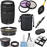 New Canon EF 75-300mm f/4-5.6 III Telephoto Zoom Lens Bundle Kit for Canon SLR Cameras (Non-Retail Packaging)