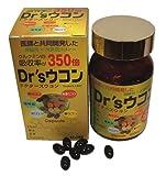 Dr'sウコン 100粒 ビン 医師と共同開発 クルクミンの吸収率が350倍