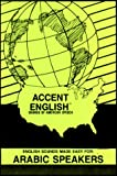 Accent English, Harold Stearns, 092479903X