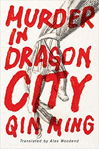 Book Cover: Murder in Dragon City