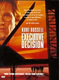 Executive Decision (Widescreen/Full Screen)