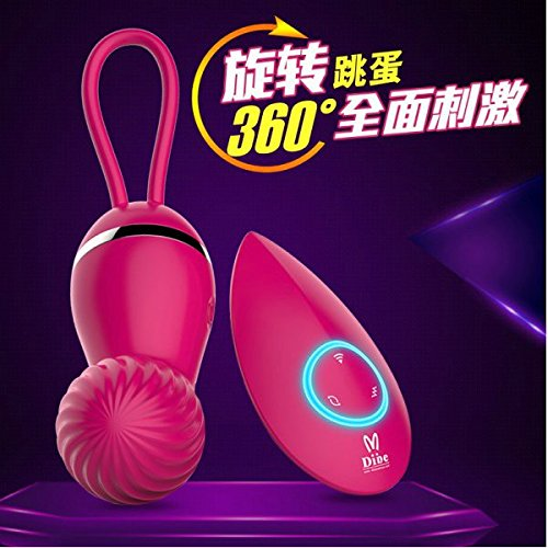 Mrs. DIBE. The two generation of intelligent mobile phone color heart female wireless remote control rotating Adult supplies Shaki by Azlove