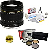 Opteka 85mm f/1.8 Manual Focus Aspherical Telephoto Lens w/Filters for Canon EOS 80D, 77D, 70D, 60D, 60Da, 50D, 7D, 6D, 5D, 5DS, 1DS, T7i, T7s, T7, T6s, T6i, T6, T5i, T5, SL2 & SL1 Digital SLR Camera