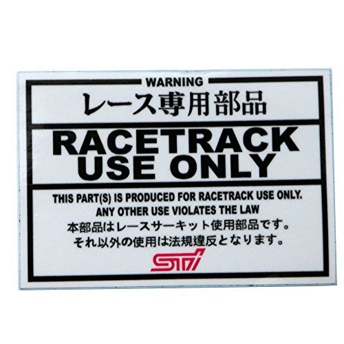 Race Track Use Only (Subaru Tecnica International - STI) Automotive Car Decal Orafol Vinyl Sticker - JDM Japanese Domestic Market for Subaru (2.12 inch x 3.07 inch) (Subaru Japanese Car)