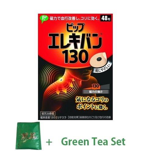 pip-erekiban-pain-relief-patches-magnetic-flux-density-130mt-48-pieces-green-tea-set