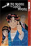 img - for Kindaichi Case Files, The No Noose is Good Noose book / textbook / text book