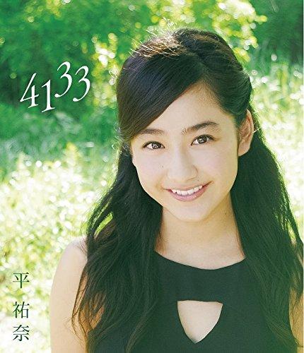 1st Blu-ray 4133
