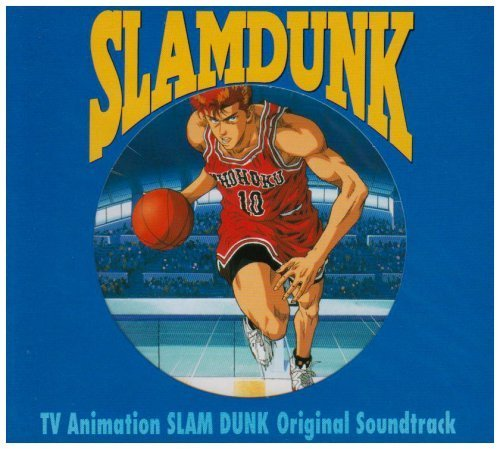 Slam Dunk by Baad (1994-03-12)