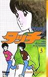 Touch, tome 3  par Adachi