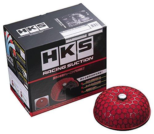 HKS 70020-AZ101 Racing Suction Reloaded Kit (RS FD3S 13B-Rew) (Kit Reloaded)