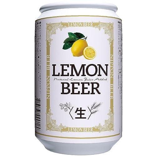 日本ビール レモンビール