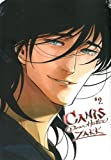 Canis dear Hatter - Tome 02 - Livre (Manga) - Yaoi - Hana Collection