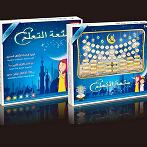 Price comparison product image Portable Quran Learning Machine Muslim Islamic Holy Quran Pad Tablet Toy Kids' Learning Arabic Educational Toy for Child Gift